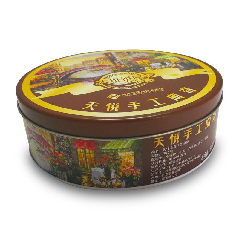 Food grade fancy round biscuit tin for cookies
